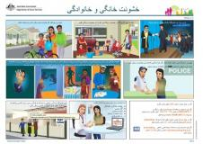 (Farsi) translated Family Safety Pack documents