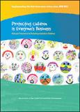 National Framework for Protecting Australia's Children: Implementing the first three-year action plan 2009-2012