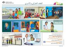 (Sudanese Arabic) translated Family Safety Pack documents cover image