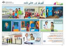 (Urdu) translated Family Safety Pack documents cover image